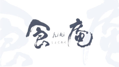 shokuan-story